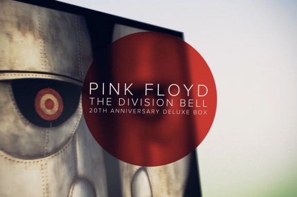 Pink Floyd The Division Bell Product Walk Through